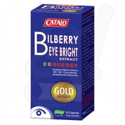 Catalo Bilberry Eye Bright Extract (Gold) 60 Capsules