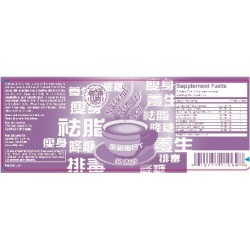 Edw Natural Slim U Tea 90 Tea Packets