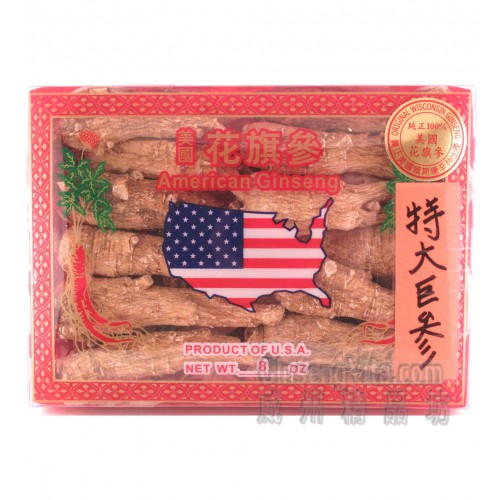 American Ginseng Select Large Long 8oz / Box
