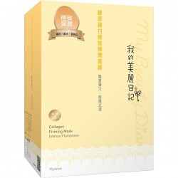 My Beauty Diary Collagen Firming Facial Mask 10 pieces