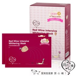 My Scheming Red Wine Intensive Whitening Mask 10 pieces
